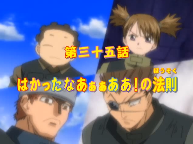 File:Episode35title.png