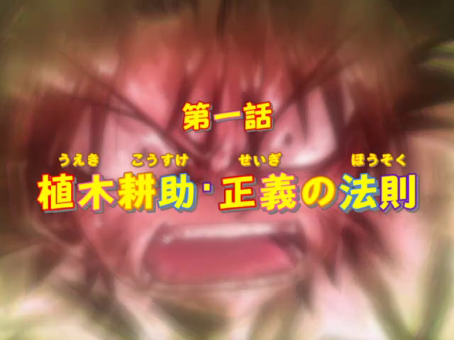 File:Episode1title.png