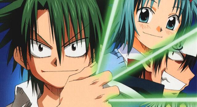 File:Slider-anime.jpg
