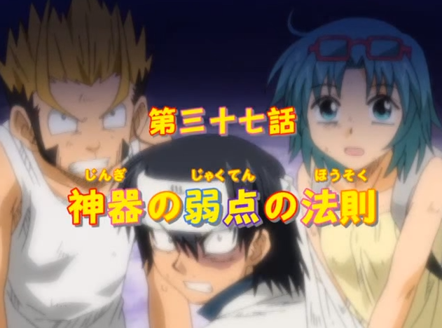 File:Episode37title.png