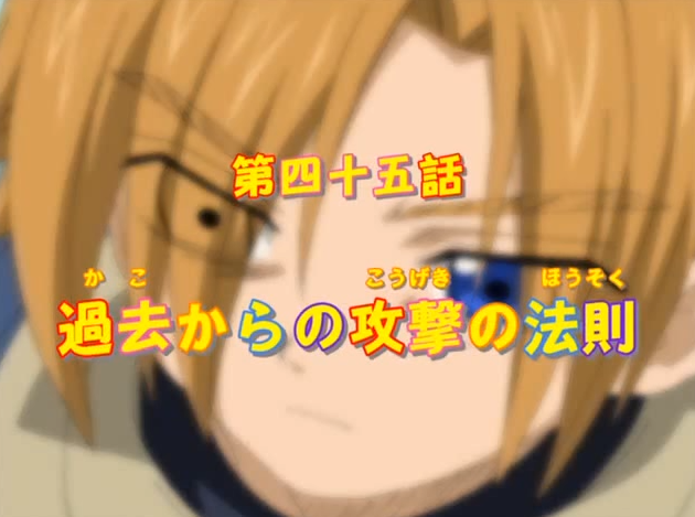 File:Episode45title.png