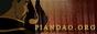 File:Piandao-org.png