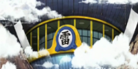 Naruto:Raikage's Office