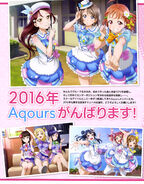 Dengeki G's Magazine Feb 2016 Aqours New Year Message 1