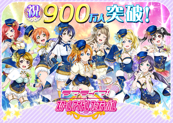 9M Users Reached (JP)