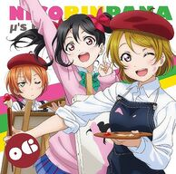 NicoRinPana Vol 6 Cover