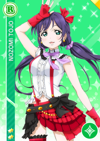 File:R 290 Transformed Nozomi.png