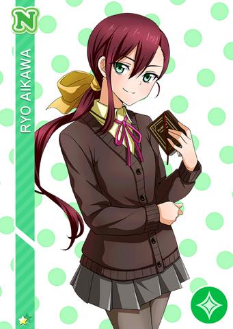 File:N 318 Ryo Aikawa.png