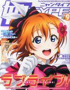 Honoka NyanTYPE Sep 2014 Cover