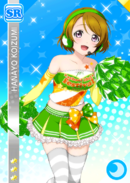 SR 164 Transformed Hanayo October Ver.