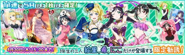(4-27) Third Years Limited Scouting