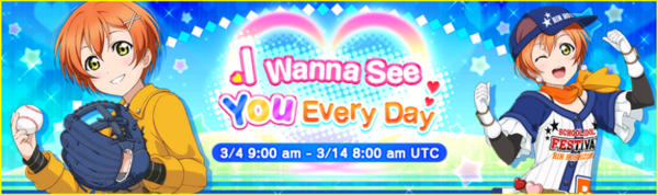 I Wanna See You Every Day Event