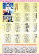 VStorage Vol 4 Umi 2