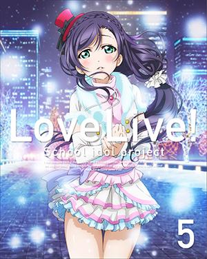 Файл:Blu-ray 5 Cover (Front).jpg
