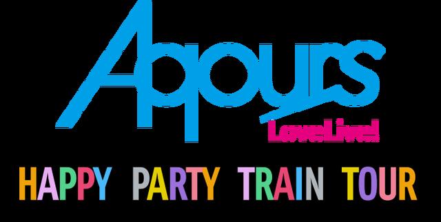 Файл:Aqours 2nd Love Live! HAPPY PARTY TRAIN TOUR.png
