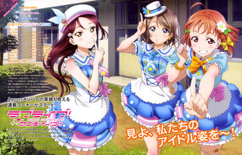 Dengeki G's Magazine Oct 2015 Riko You Chika