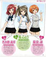 Maki Kotori Rin Dengeki G's Mag Aug 2010