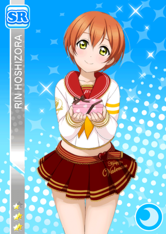 File:SR 247 Rin February Ver..png