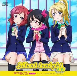 LLS2 BDs BiBi Bonus CD.jpg