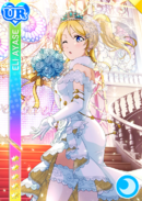 UR 330 Transformed Eli June Ver.