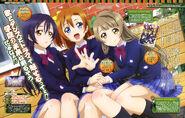 Umi Honoka Kotori Animedia Jan 2013