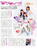 Seiyuu Paradise Vol 14 Emitsun Kussun Pile 2