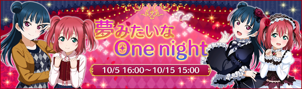 Yume Mitai na One night Event