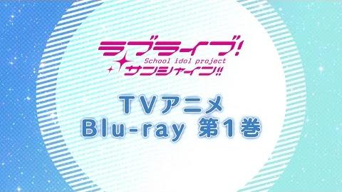 Love Live! Sunshine!! TV Anime BD1 PV
