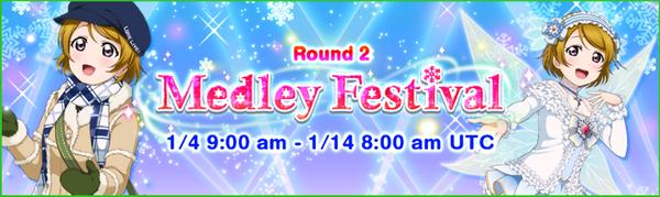 Medley Festival Round 2 (EN)