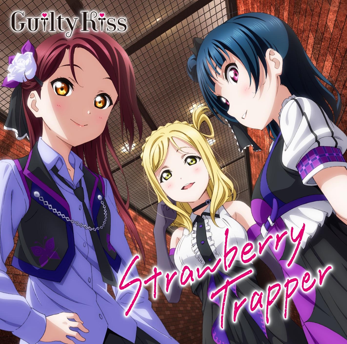 ファイル:Strawberry Trapper.jpg