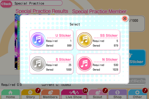 Coming Soon to SIF (Idolizing with Stickers)