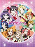 Piano Album Love Live! 2nd Season (Sheet Music)