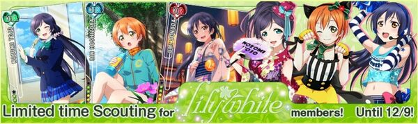(12-5) lily white Limited Scouting