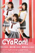 Seiyuu Bible 2017 CYaRon! 1