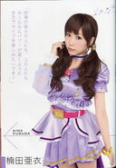 ENDLESS PARADE Pamphlet Kussun 1