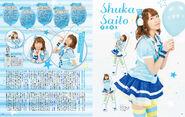 Seiyuu Animedia May 2017 - 8 Shukashuu