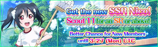 (3-22-17) SSR Release EN
