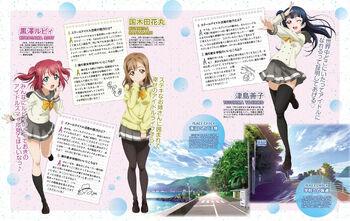 Dengeki G's Magazine June 2016 Q&A Yoshiko Hanamaru Ruby.jpg