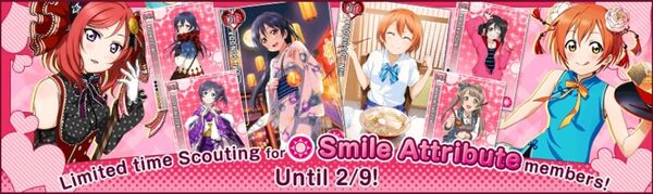 (2-7) Smile Limited Scouting