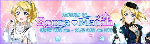 Score Match Round 14 (EN)