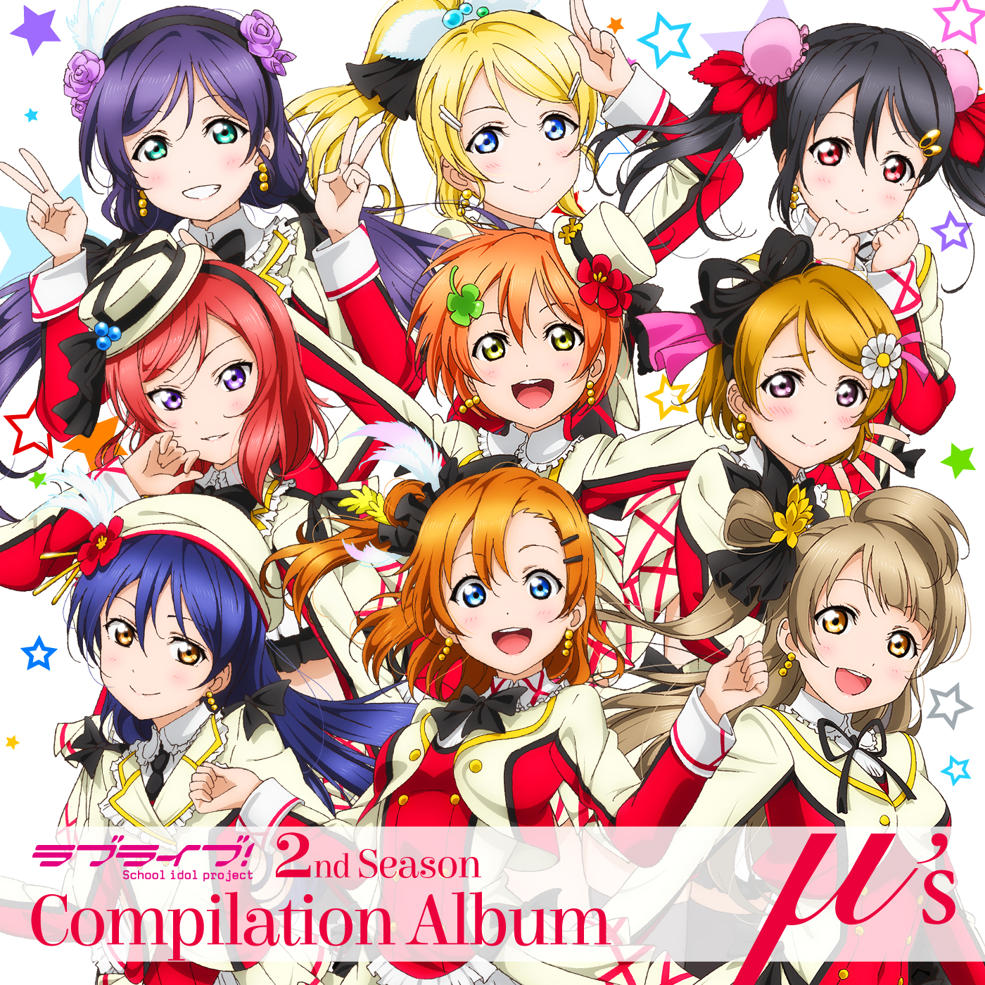 Love live 2nd season compilation album love live wiki for Best of the best wiki
