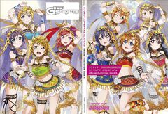 Love Live! School Idol Festival Official Illustration Book 4