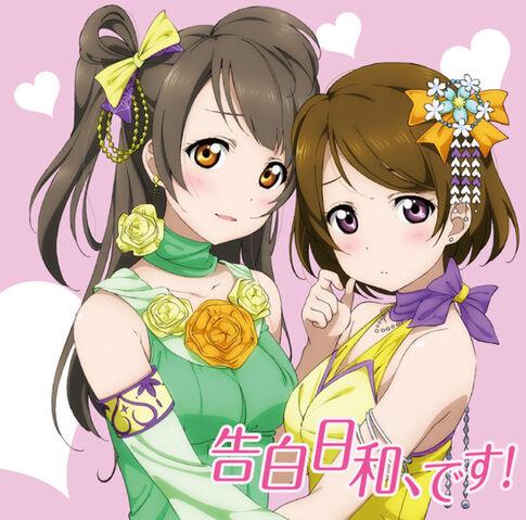 File:Kokuhaku Biyori desu!.jpg
