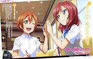 SIDSE Dengeki G's Mag Aug 2016 Rin Maki 1