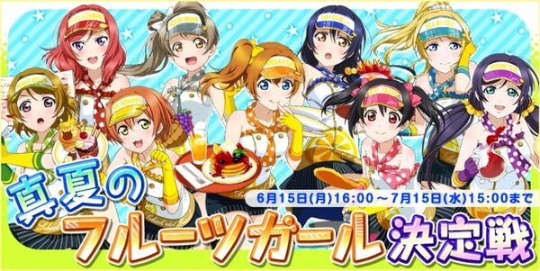 Summer Fruits Girl Poll
