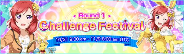 Challenge Festival Festival Round 1 (EN)