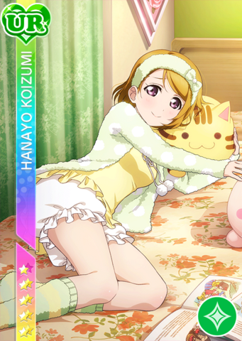 File:UR 322 Hanayo May Ver..png