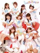 Seiyuu Paradise Vol 14 Muse 2