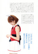 LisAni Vol 14.1 Aug 2013 016