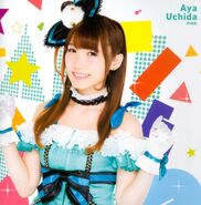 Dream Sensation Ucchi 1